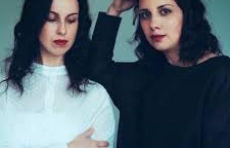 האחיות ג'משיד בסינקופה-בר – סיקור הופעה.