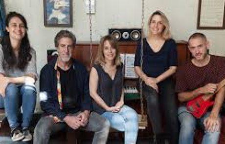 שירים לעמליה – גיא לוי, טל אבן צור וחברים שרים משיריה של דפנה בן צבי