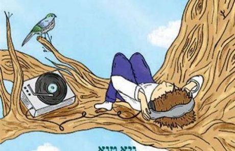 """ספר חדש של גיא טנא – """"ילד כבש זנב ושירים"""""""