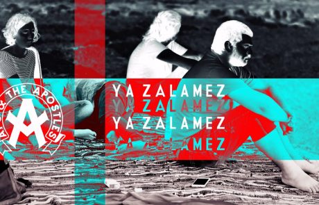 Apo and the Apostles – Ya Zalamez
